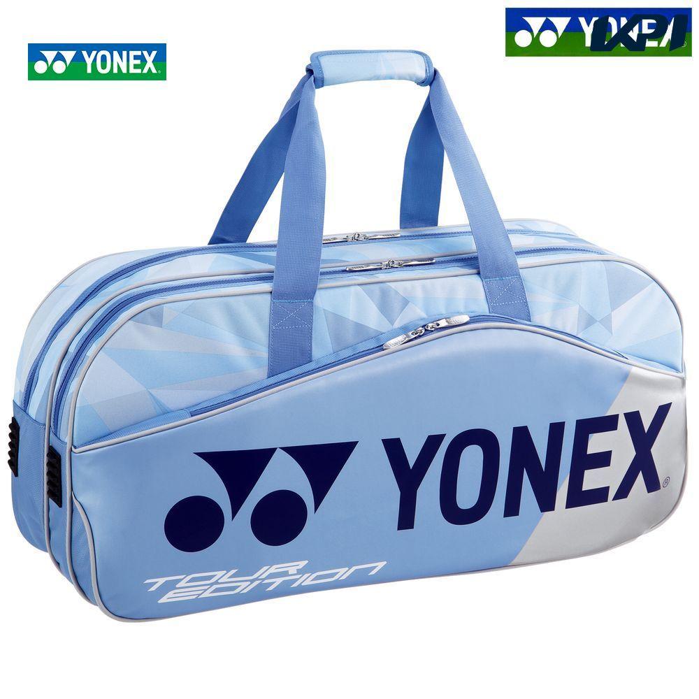 【全品10%OFFクーポン対象】ヨネックス YONEX テニスバッグ・ケース トーナメントバッグ テニス2本用 BAG1801W-525