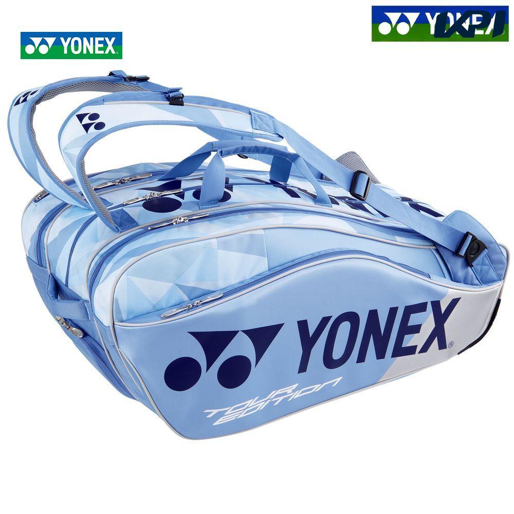【1000円クーポン対象】ヨネックス YONEX テニスバッグ・ケース ラケットバッグ9(リュック付)テニス9本用 BAG1802N-525 12月下旬発売予定※予約