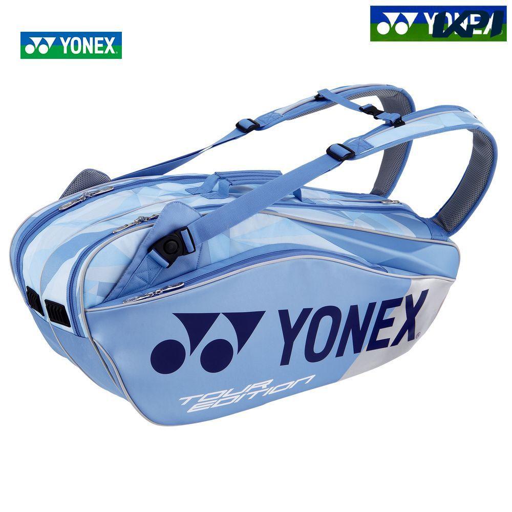 【10000円以上で1000円引クーポン対象】ヨネックス YONEX テニスバッグ・ケース ラケットバッグ6(リュック付)テニス6本用 BAG1802R-525