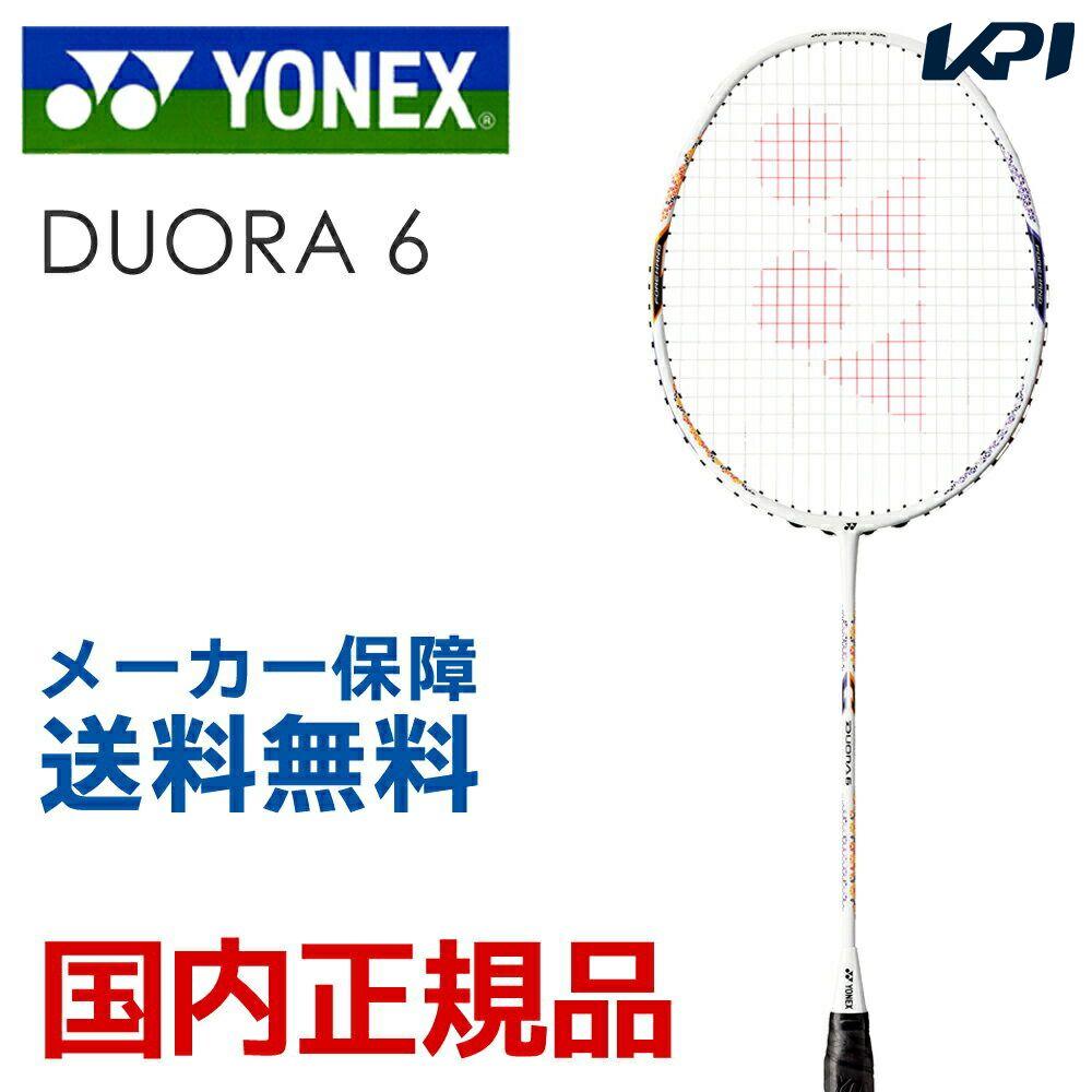 ヨネックス YONEX バドミントンバドミントンラケット DUORA 6 (デュオラ6) DUO6-013