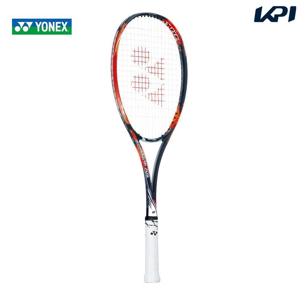 【全品10%OFFクーポン対象】ヨネックス YONEX ソフトテニスラケット GEOBREAK 70S ジオブレイク70S GEO70S「カスタムフィット対応(オウンネーム可)」
