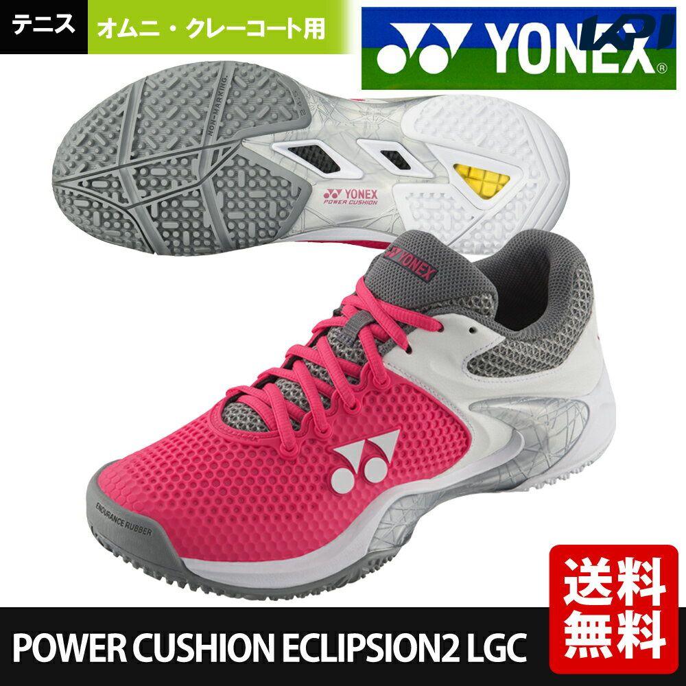 ヨネックス YONEX テニスシューズ レディース POWER CUSHION ECLIPSION2 L GC オムニ・クレーコート用 SHTE2LGC-026