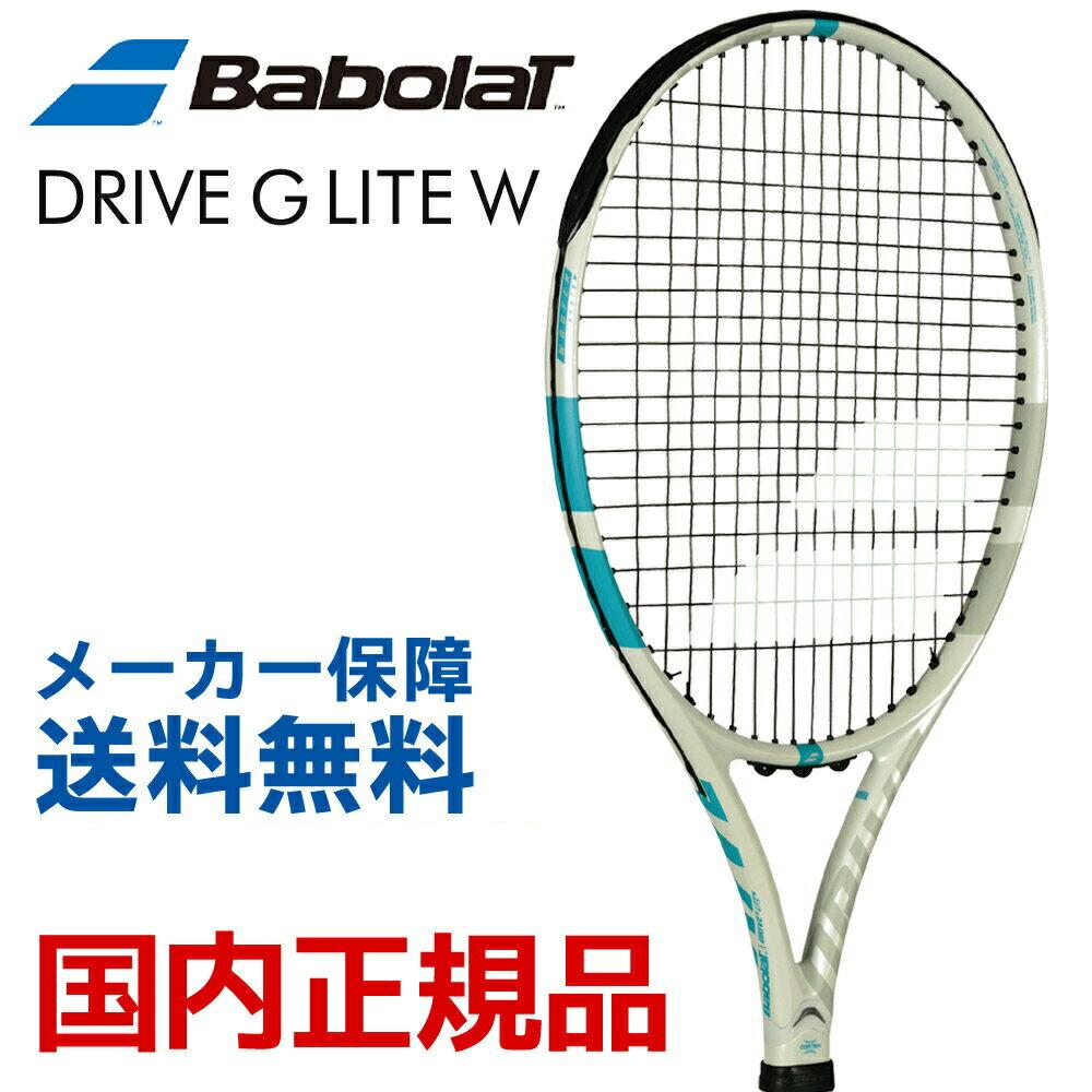 硬式テニスラケット バボラ BabolaT DRIVE G LITE W ドライブG ライト W BF101323
