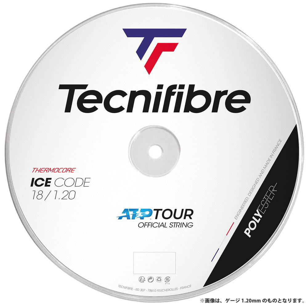 テクニファイバー Tecnifibre テニスガット・ストリング ICE CODE アイスコード 200m 1.30mm TFR422【先着でTシャツプレゼント】