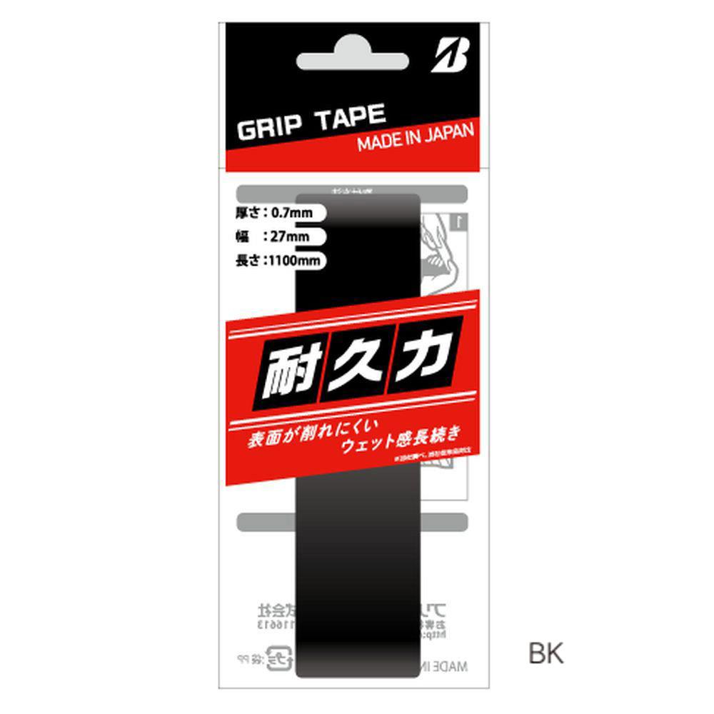 ブリヂストン BRIDGESTONE テニスグリップテープ  耐久力グリップ BACR01 [ポスト投函便対応]