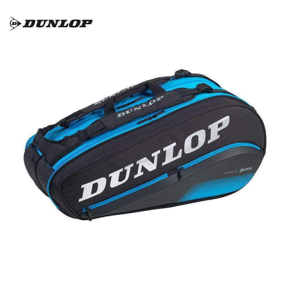 【エントリーでポイント10倍▲さらに買い回りで10倍 8/14~21】ダンロップ DUNLOP テニスバッグ・ケース ラケットバッグ(ラケット8本収納可) DTC-2085