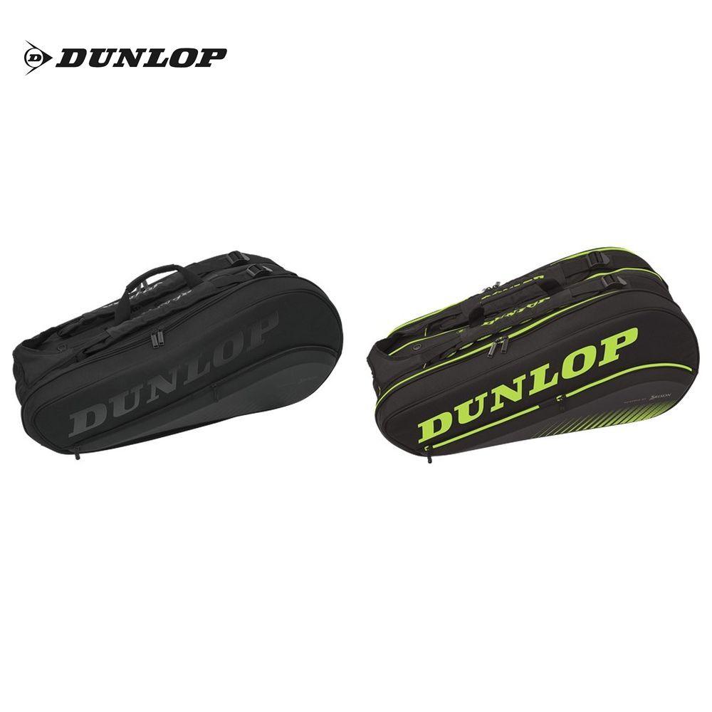 【エントリーでポイント10倍▲8/1~31】ダンロップ DUNLOP テニスバッグ・ケース ラケットバッグ(ラケット8本収納可) DTC-2081