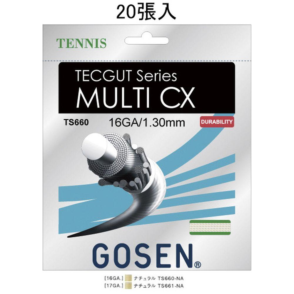 ゴーセン GOSEN テニスガット・ストリング TECGUT MULTI CX 16(テックガット マルチCX 16) 20張入 TS66020P
