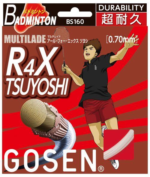 GOSEN(ゴーセン)「マルチレイドアールフォーエックス ツヨシ(R4X TSUYOSHI)」bs160バドミントンストリング(ガット)【kpi24】[ポスト投函便対応]
