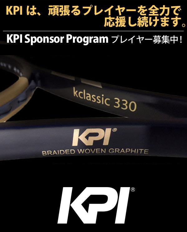 硬式テニスラケット 「K classic-Black / Gold 」 KPI 【スポーツタオルプレゼント】 KPIオリジナル商品 【kpi24】 (ケイピーアイ)