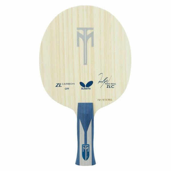 【エントリーでポイント10倍▲さらに買い回りで10倍 8/14~21】バタフライ Butterfly 卓球ラケット ティモボル・ZLC・AN 35832
