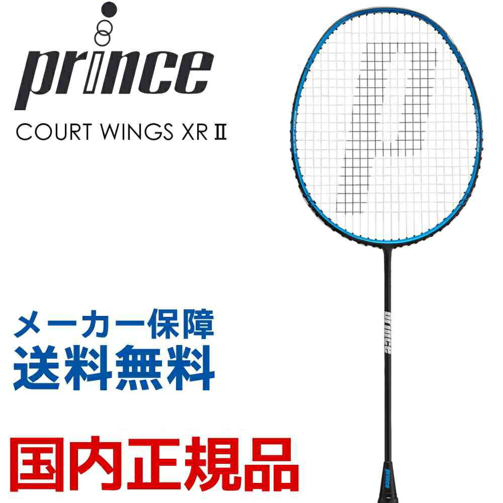 プリンス Prince バドミントンバドミントンラケット COURT WINGS XR II コートウィングス 7BJ045