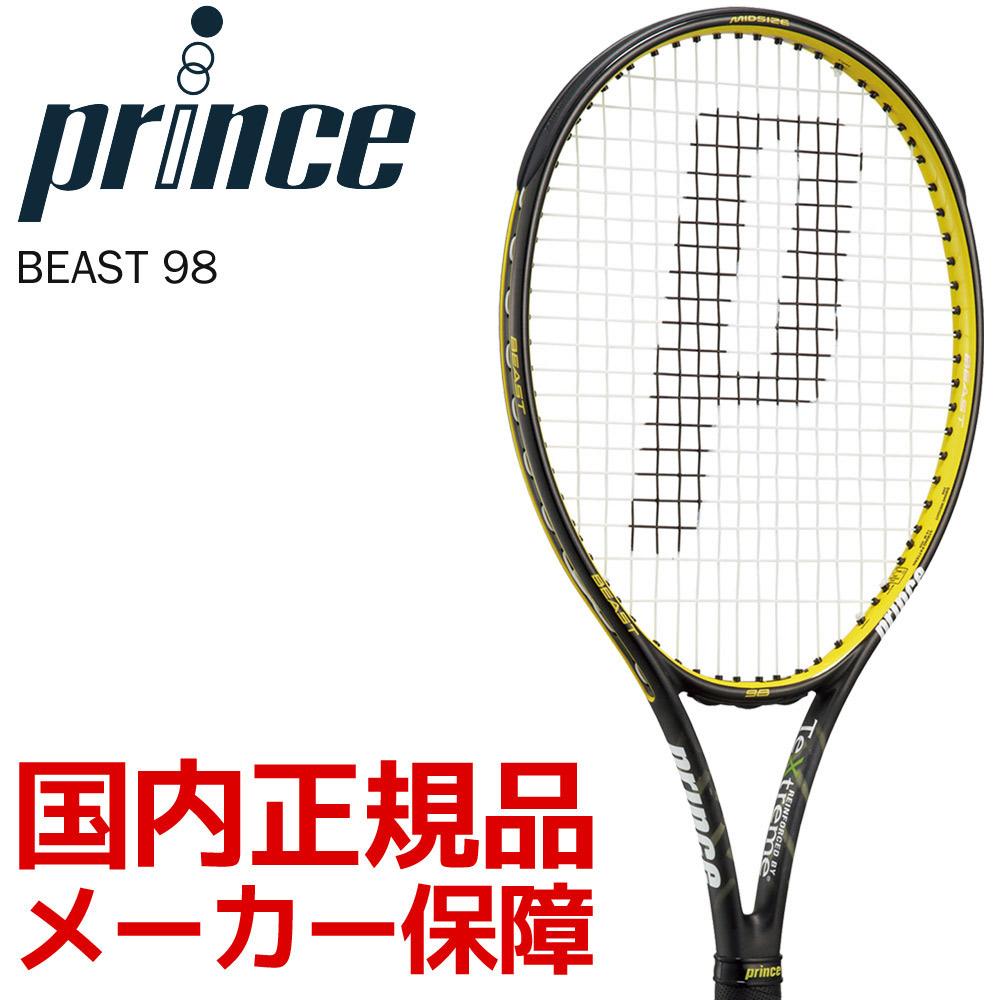 プリンス Prince テニス硬式テニスラケット BEAST 98 ビースト98 7TJ067