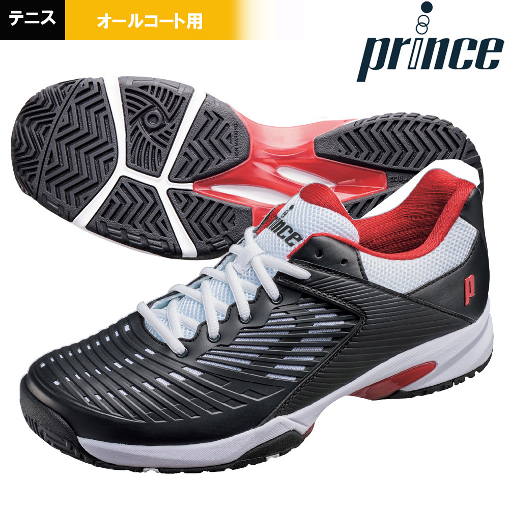 It is going to release it in the DPSWA2 end of September for the Prince Prince tennis shoes men WIDE LITE II AC (wide light 2AC) oar coat ※Reservation