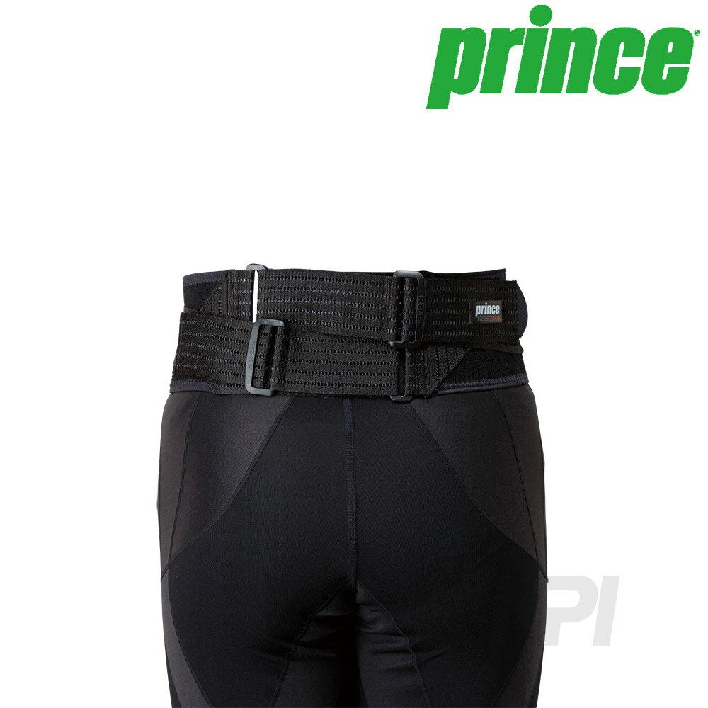 Prince(プリンス)「ハイパフォーマンスプレミアム プレミアムバックベルトワイド SU710」【kpi24】