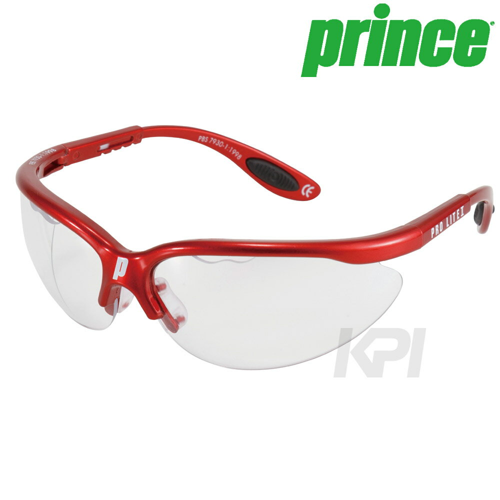 Prince(プリンス)「SQUASH EYE GUARD PRO LITE II(スカッシュ アイ ガード プロ ライト II ) 6S822」ラケットボールアクセサリー【KPI】