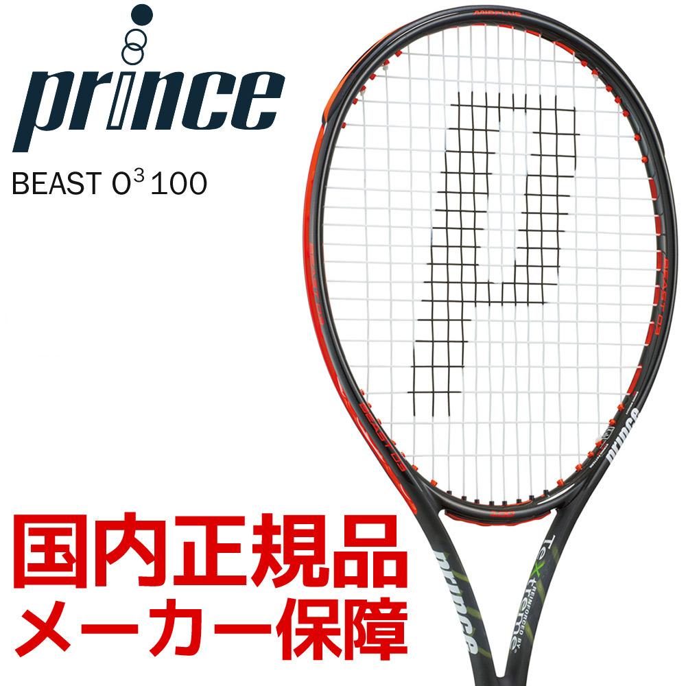プリンス Prince 硬式テニスラケット BEAST O3 100 ビーストオースリー100(300g) 7TJ064