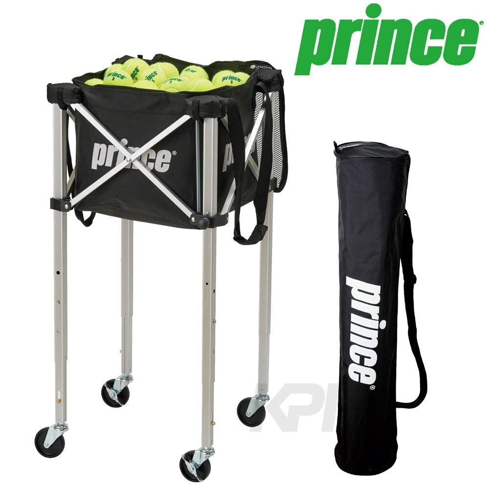 「あす楽対応」Prince(プリンス)「ボールバスケット 三段階高さ調節機能ロックピンキャスター付 PL065」テニスコート用品 『即日出荷』