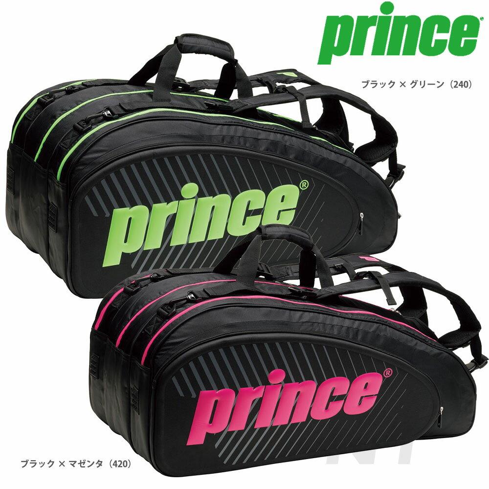 Prince(プリンス)[ラケットバッグ(9本入) TT701 TT701]テニスバッグ