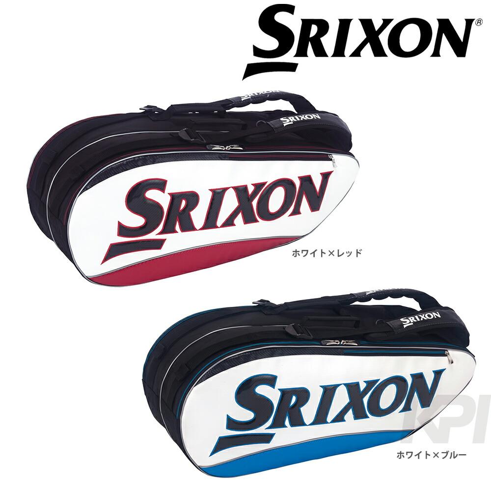 「2017新製品」SRIXON(スリクソン)「PRO LINE ラケットバッグ(ラケット8本収納可)SPC-2782」テニスバッグ