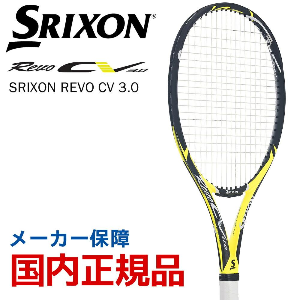 スリクソン SRIXON テニス硬式テニスラケット SRIXON REVO CV 3.0 スリクソン レヴォ SR21802