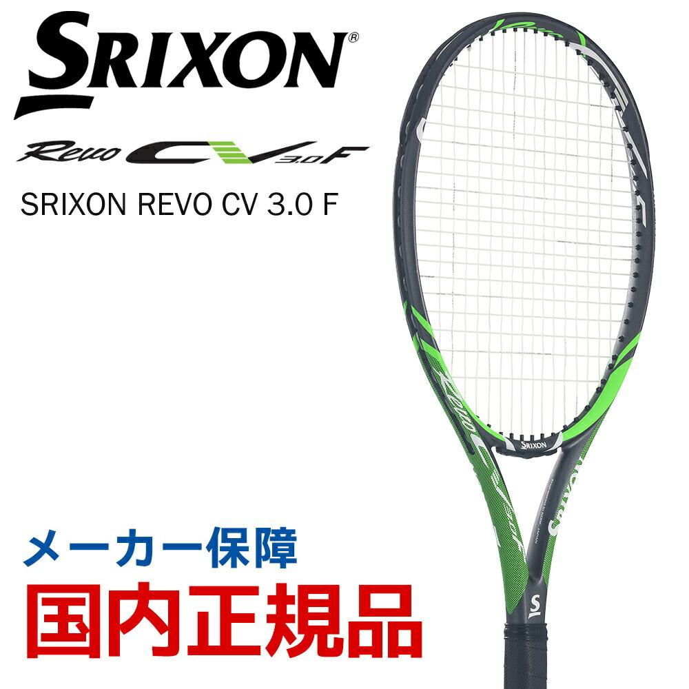 スリクソン SRIXON テニス硬式テニスラケット SRIXON REVO CV 3.0 F スリクソン レヴォ SR21806