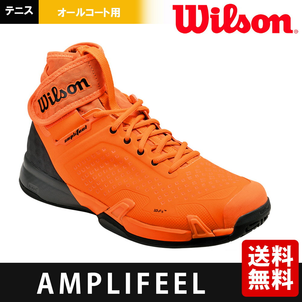 ウイルソン Wilson テニスシューズ ユニセックス AMPLIFEEL(アンプリフィール) オールコート用 WRS324090