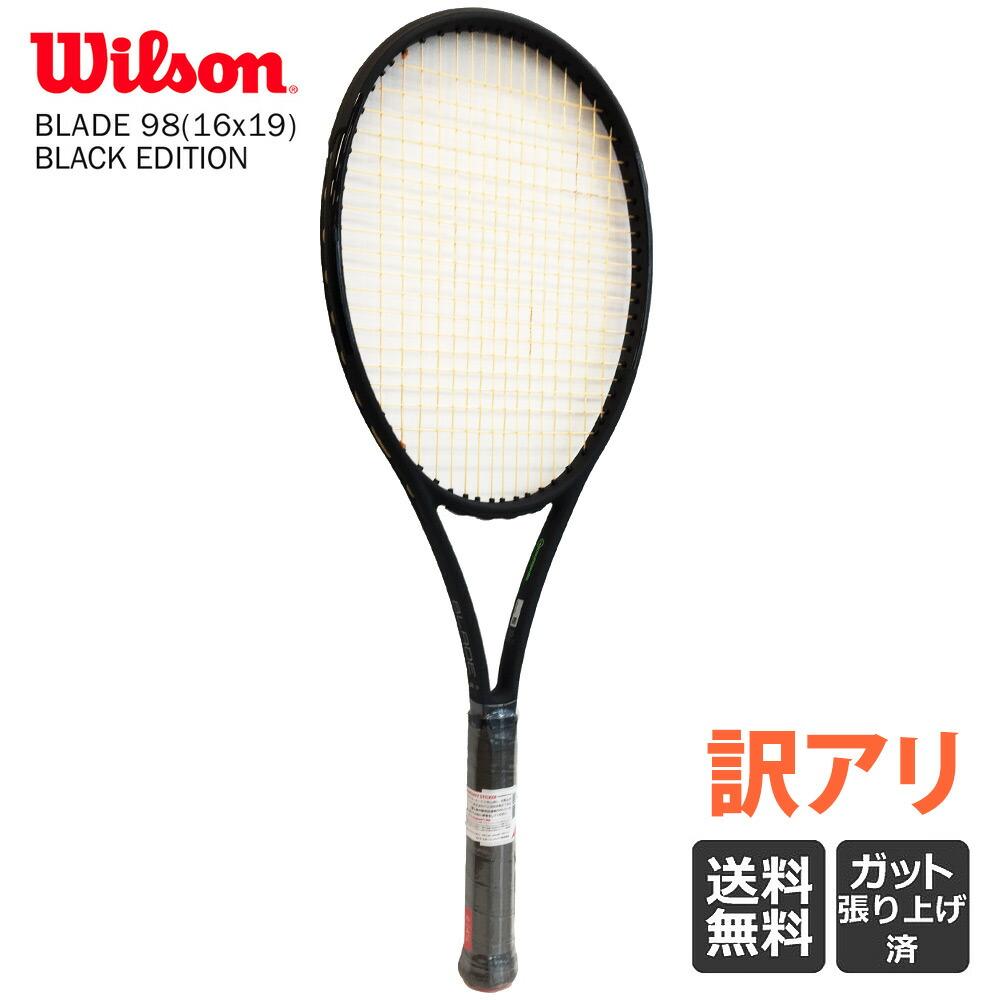 「あす楽対応」【訳あり・ガット張り上げ済】ウイルソン Wilson テニス硬式テニスラケット BLADE 98(16x19)CV BLACK EDTION ブレード 98CV ブラックエディション WRT740720 『即日出荷』