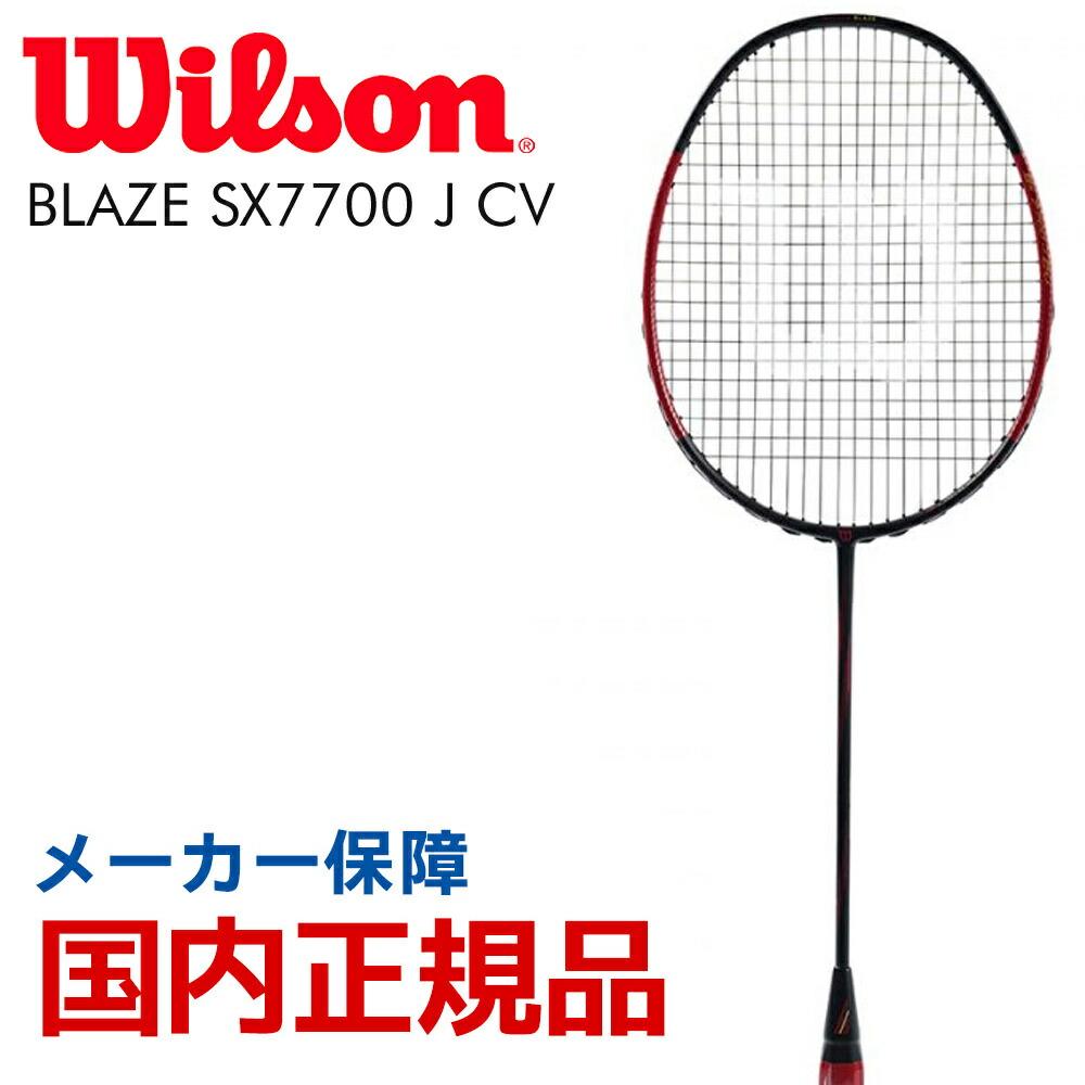 ウイルソン Wilson バドミントンラケット BLAZE SX 7700 J CV ブレイズSX 7700 J カウンターヴェイル WRT8829202