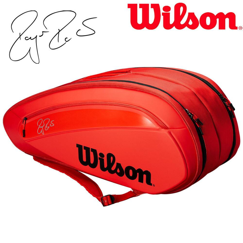 ウイルソン Wilson テニスバッグ・ケース FEDERER DNA 12 PACK ラケットバッグ(12本入) WRZ830812