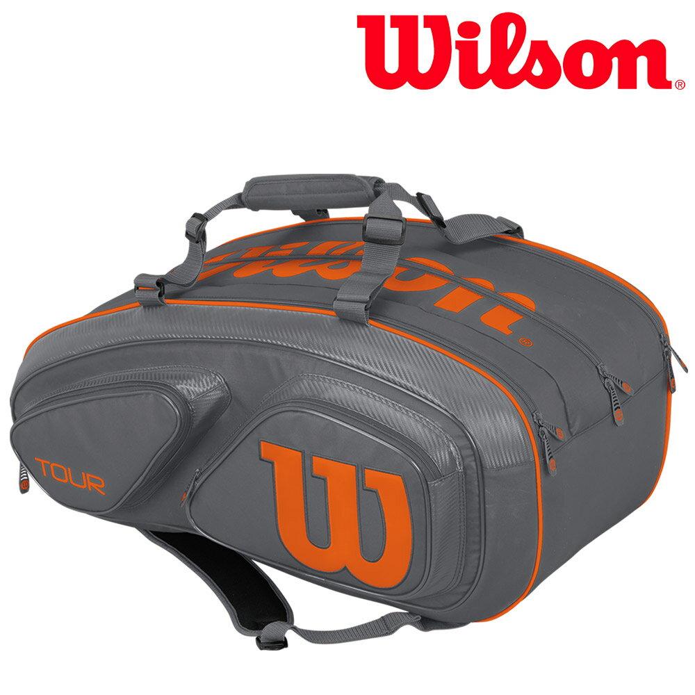 「あす楽対応」ウイルソン Wilson テニスバッグ・ケース TOUR V 15 PACK WRZ841715 『即日出荷』