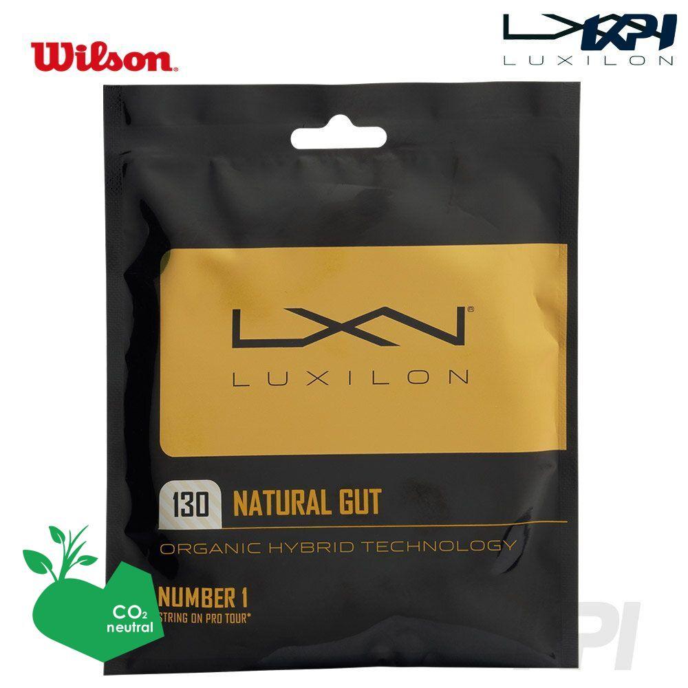 『即日出荷』 LUXILON(ルキシロン)「LUXILON NATURAL GUT 16(ナチュラルガット) 1.30 WRZ949130」硬式テニスストリング(ガット)「あす楽対応」