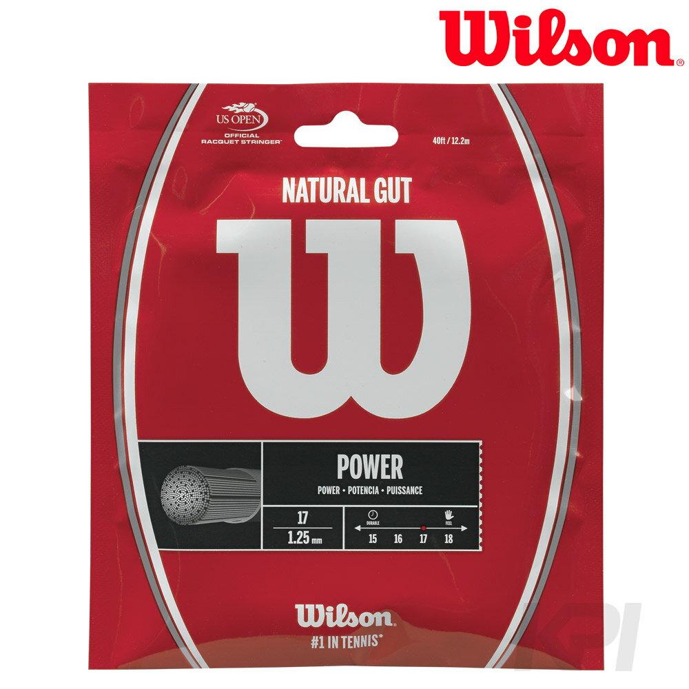 Wilson(ウイルソン)「NATURAL 17 (ナチュラルガット 17) 1.25 WRZ999800」硬式テニスストリング(ガット)