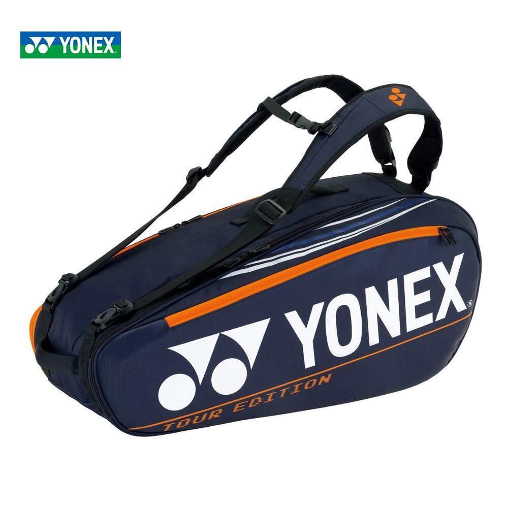 ヨネックス YONEX テニスバッグ・ケース ラケットバッグ6 (テニス6本用) BAG2002R-554