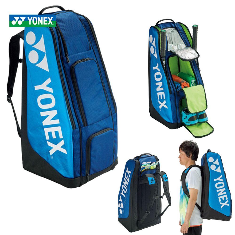 【エントリーでポイント10倍▲さらに買い回りで10倍 8/14~21】ヨネックス YONEX テニスバッグ・ケース スタンドバッグ<テニス2本用> BAG2003 バドミントンバッグ