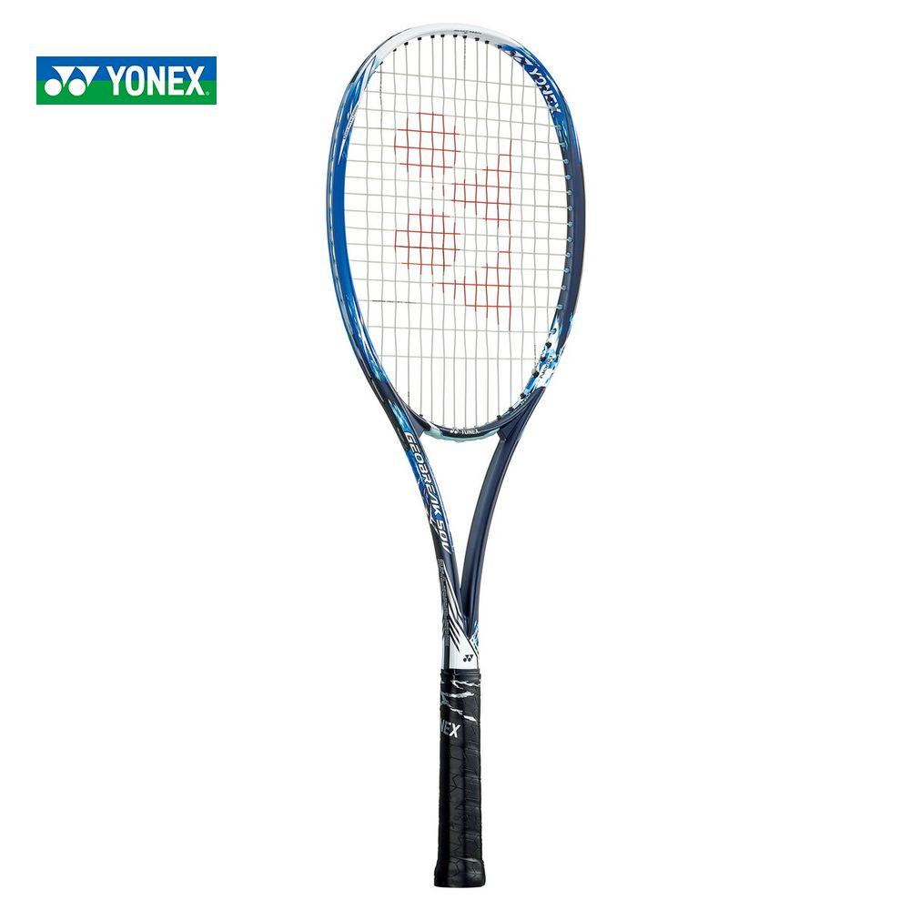 【エントリーでポイント10倍▲さらに買い回りで10倍 8/14~21】ヨネックス YONEX 軟式テニス ソフトテニスラケット ジオブレイク 50V GEOBREAK 50V GEO50V-403
