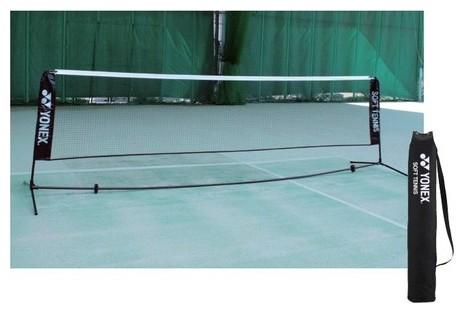 【エントリーでP10倍▲お買い物マラソン】YONEX(ヨネックス)ソフトテニス練習用ポータブルネット AC354【smtb-k】【kb】