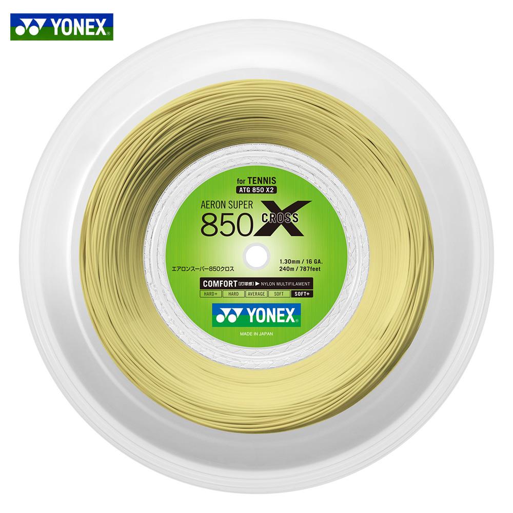 YONEX(ヨネックス)「AERON SUPER 850 CROSS(エアロンスーパー850クロス)240mロール ATG850X2」硬式テニスストリング(ガット)【smtb-k】【kb】
