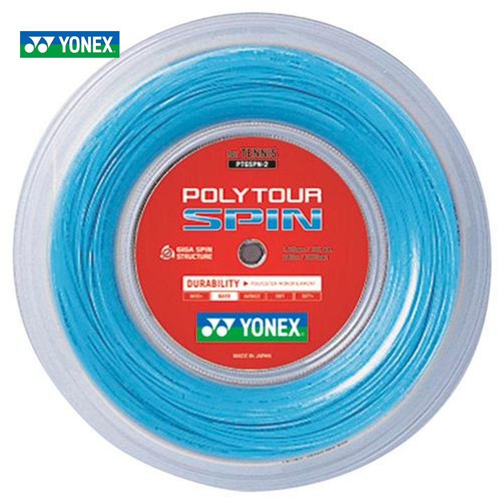YONEX(ヨネックス)「POLY TOUR SPIN(ポリツアースピン)240mロール PTGSPN-2」 硬式テニスストリング(ガット)【kpisports】