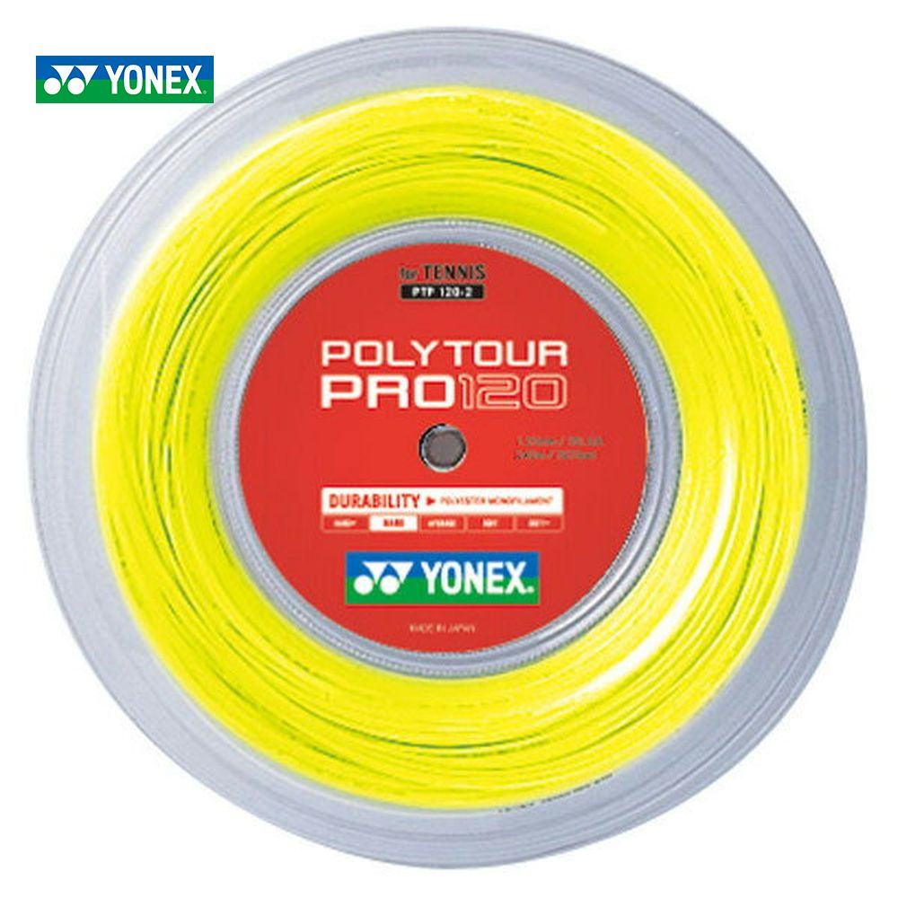 YONEX(ヨネックス)「POLY TOUR PRO 120(ポリツアープロ120) 240mロール PTP120-2」硬式テニスストリング(ガット)
