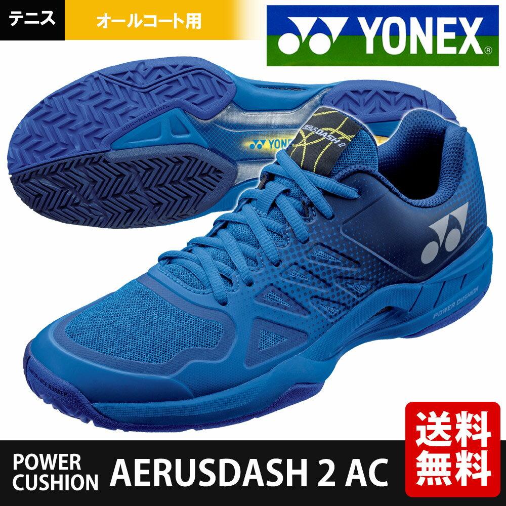 ヨネックス YONEX テニスシューズ ユニセックス パワークッション エアラスダッシュ2 AC AERUSDASH 2 AC オールコート用 SHTAD2AC