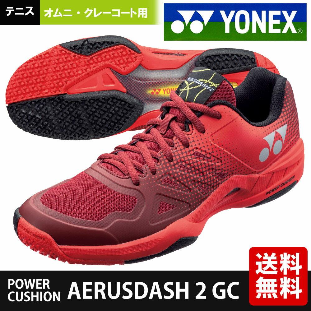 ヨネックス YONEX テニスシューズ ユニセックス パワークッション エアラスダッシュ2 GC AERUSDASH 2 GC オムニ・クレーコート用 SHTAD2GC
