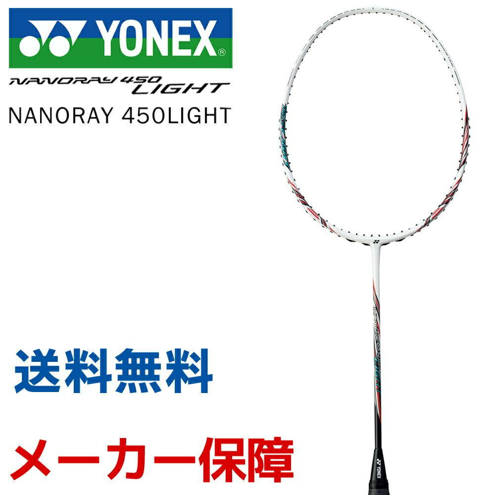 ヨネックス YONEX バドミントンバドミントンラケット NANORAY 450LIGHT ナノレイ450ライト NR450LT-114