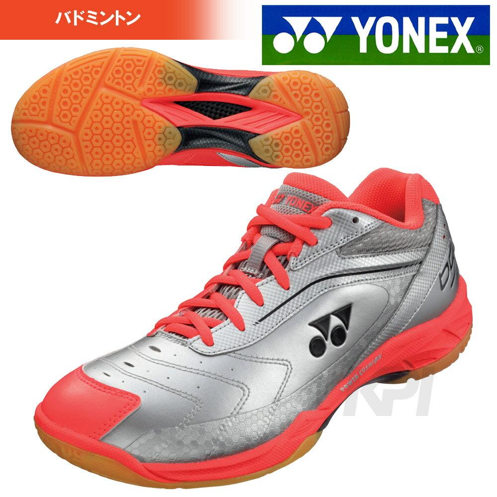 """""""打算在3月上旬开始销售,预约※""""""""2017新产品""""YONEX(尤尼克斯)""""POWER CUSHION 65(功率靠垫65)SHB-65""""羽毛球鞋"""
