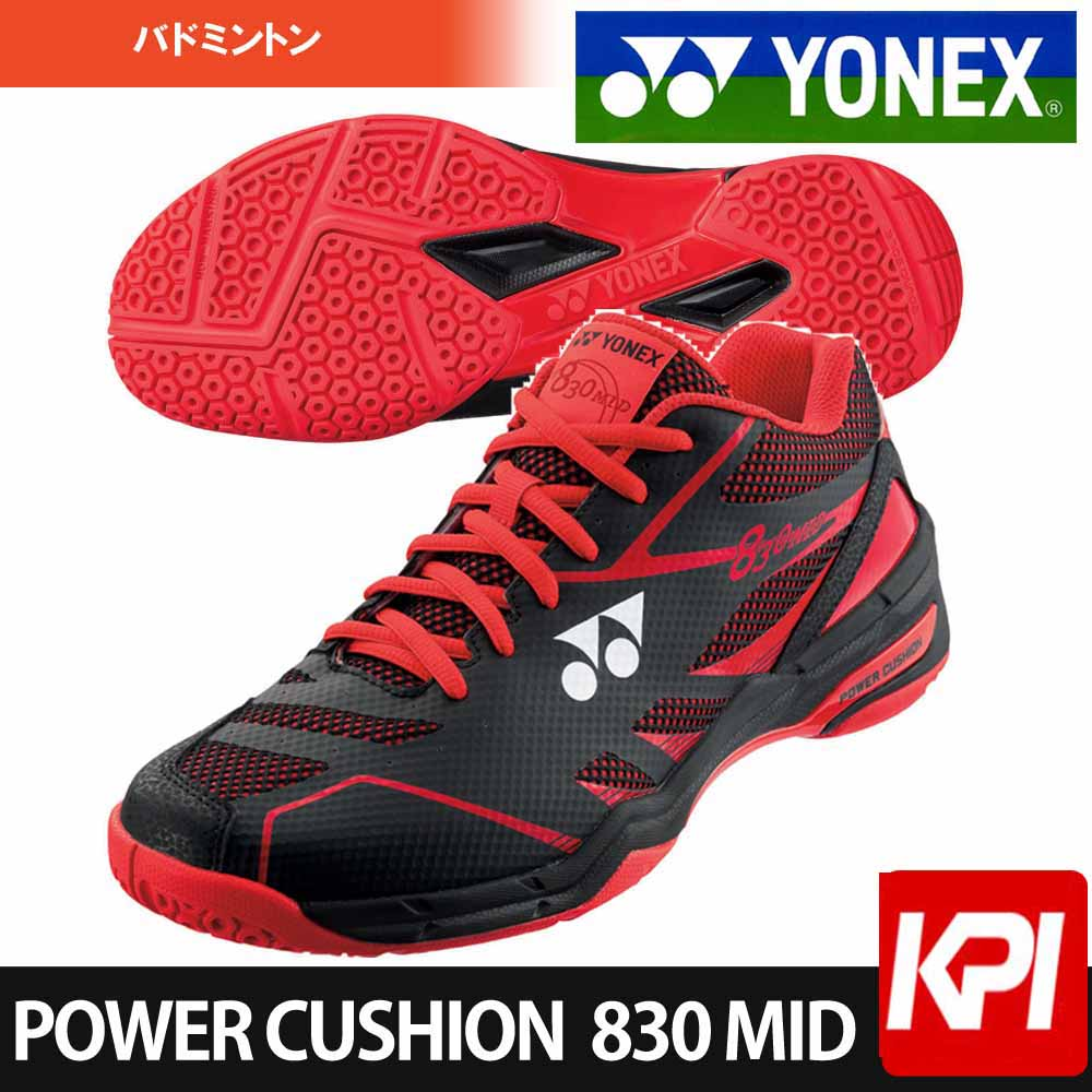 49eb463940b It is going to release it in the Yonex YONEX badminton shoes power cushion  830 mid