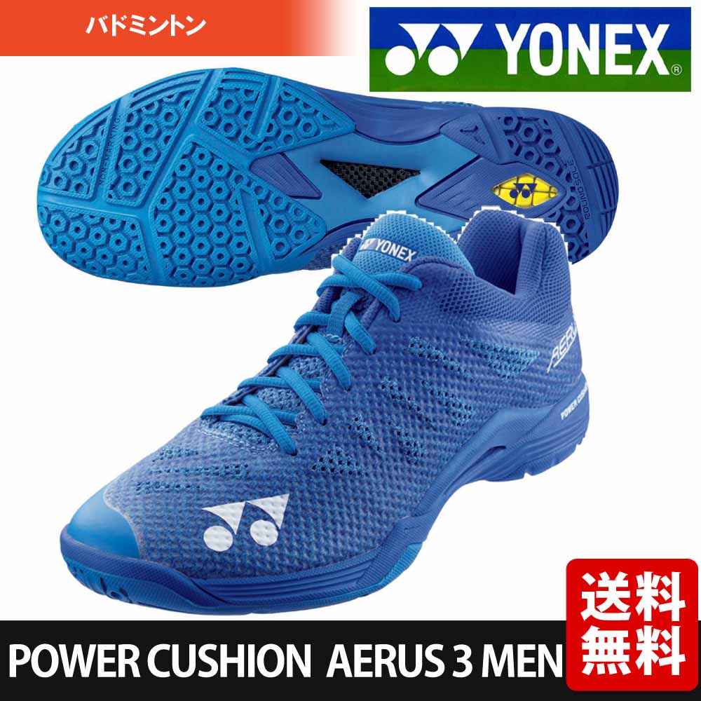 a25a81f8c55 It is going to release it in the Yonex YONEX badminton shoes men power  cushion air RAS 3 men POWER CUSHION AERUS 3 MEN SHBA3M-002 end of September  ※ ...