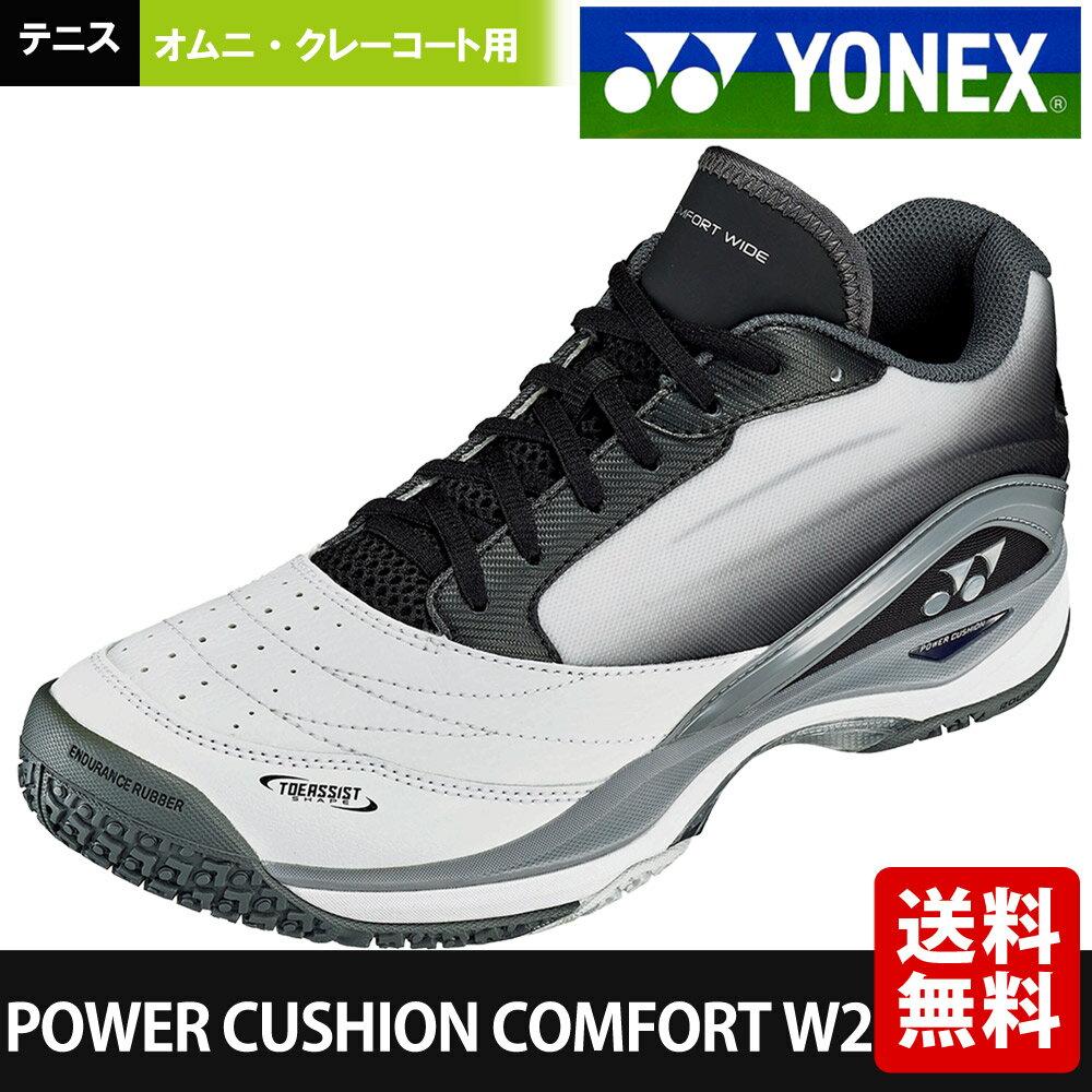 ヨネックス YONEX テニスシューズ ユニセックス POWER CUSHION COMFORT W2 GC オムニ・クレーコート用 SHTCW2GC-141