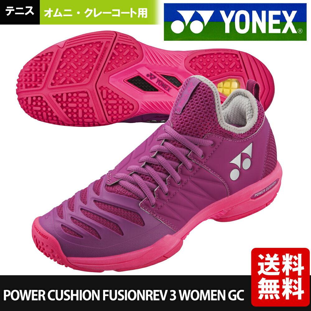 ヨネックス YONEX テニスシューズ レディース パワークッションフュージョンレブ3ウィメンGC SHTF3LGC-654
