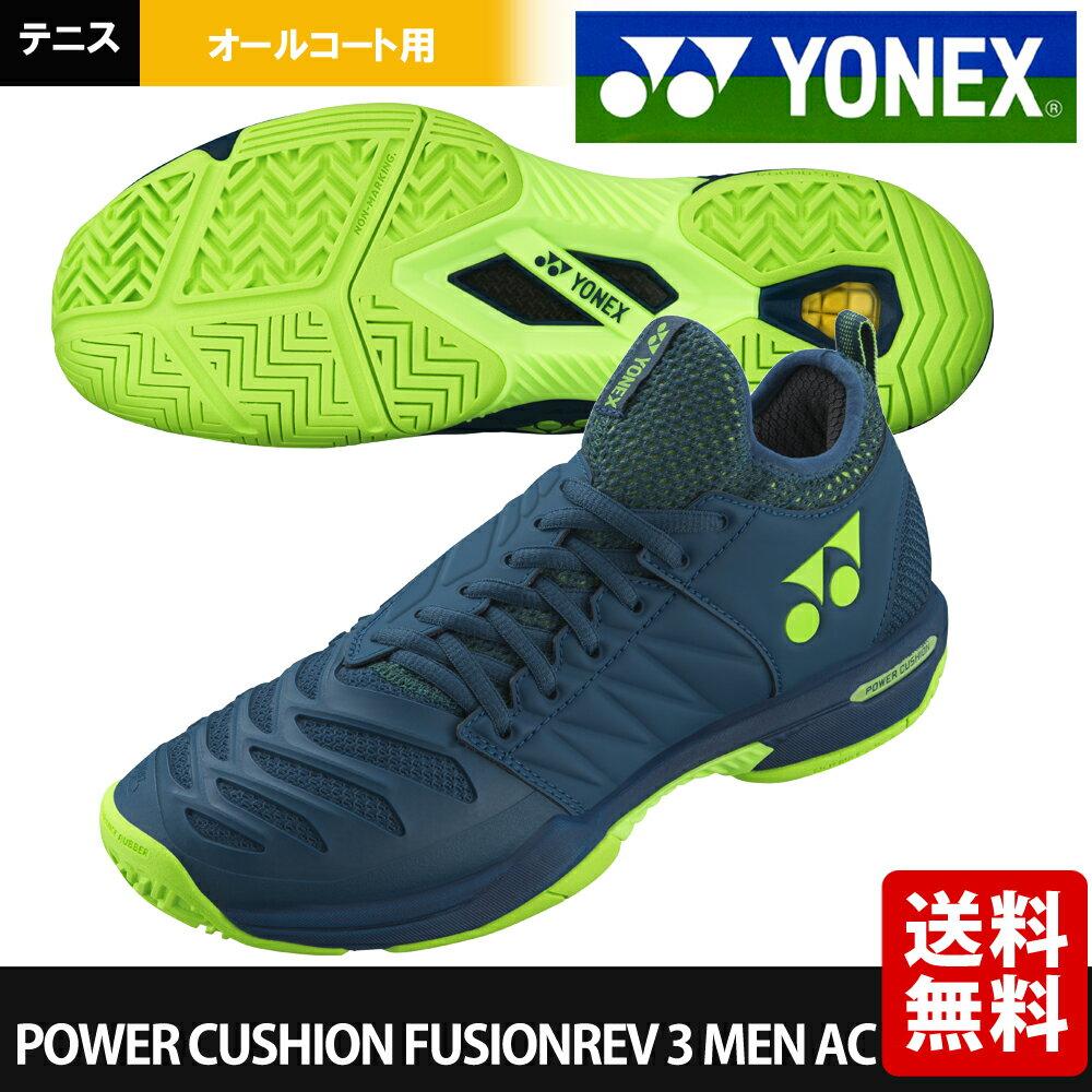 ヨネックス YONEX テニスシューズ メンズ パワークッションフュージョンレブ3メンAC SHTF3MAC-019