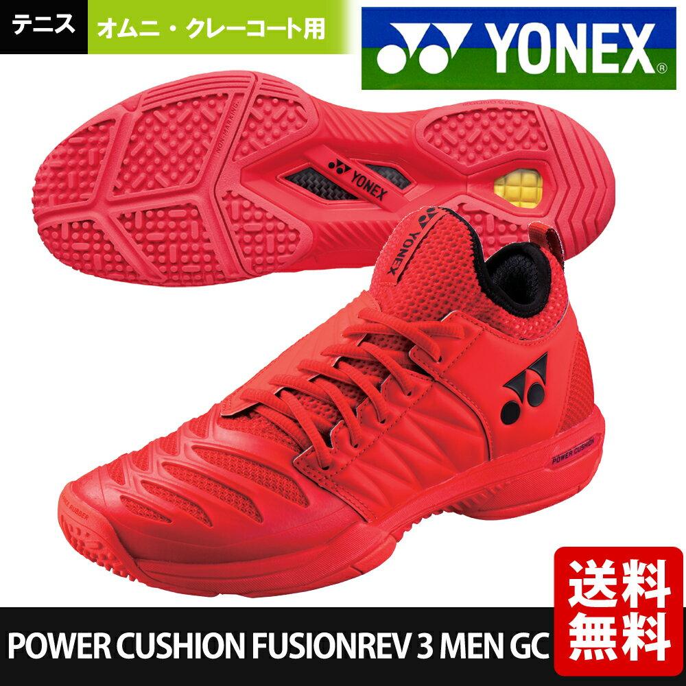 「あす楽対応」ヨネックス YONEX テニスシューズ メンズ パワークッションフュージョンレブ3メンGC SHTF3MGC-001 『即日出荷』
